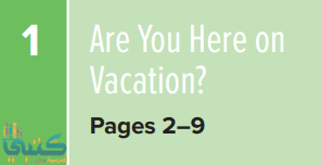 U1 Are You Here on Vacation