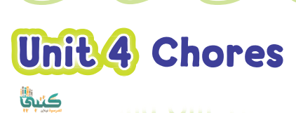 U4 Chores