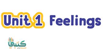 U1 Feelings