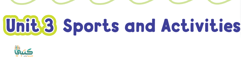 U3 Sports and Activities