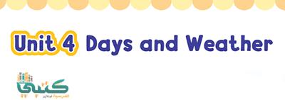 U4 Days and Weather