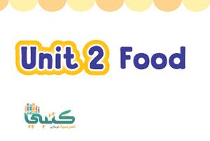 U2 Food